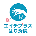 鳥取県米子市の鍼灸院 h+. エイチプラスはり灸院